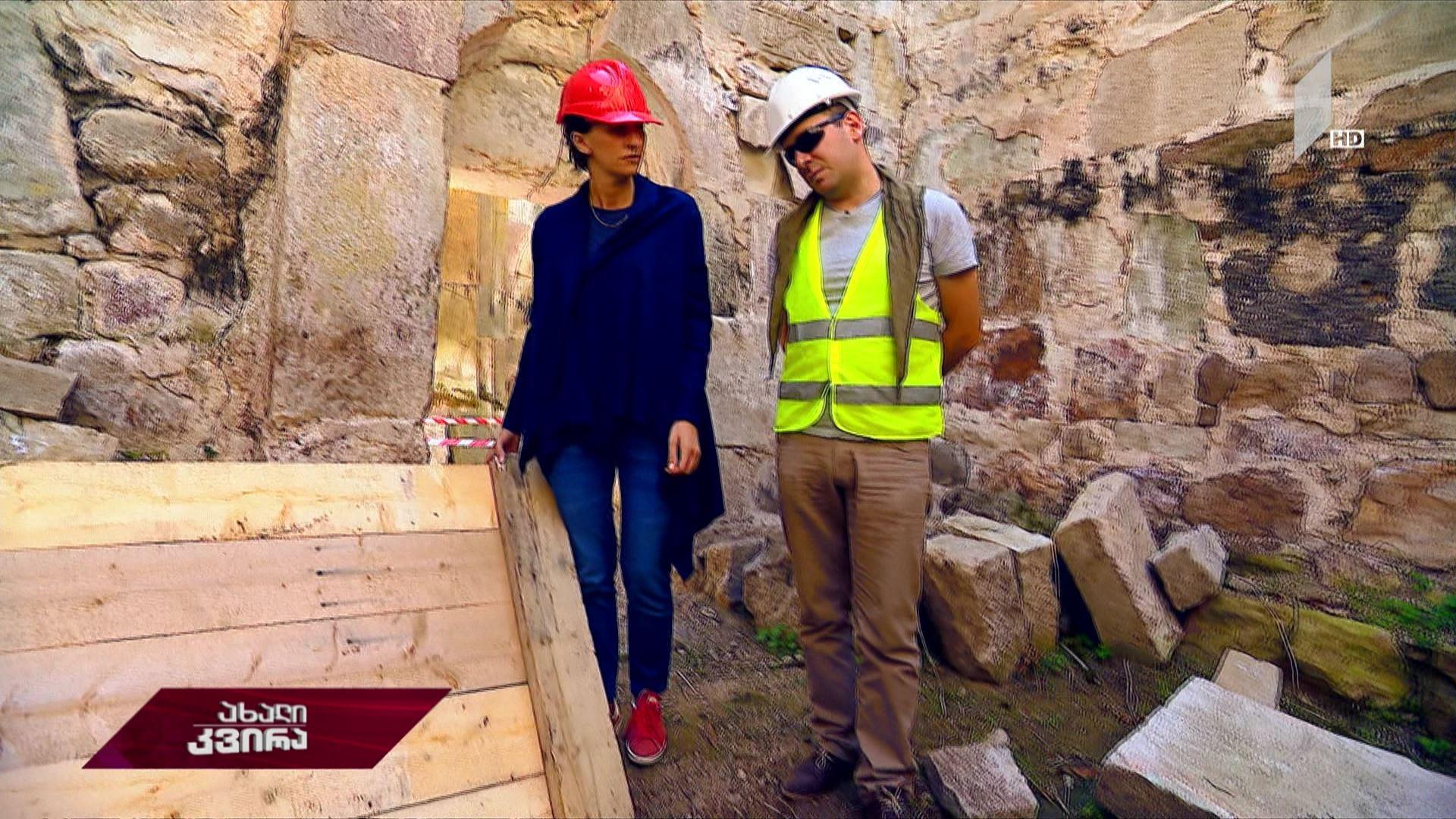 ახალი არქეოლოგიური აღმოჩენა