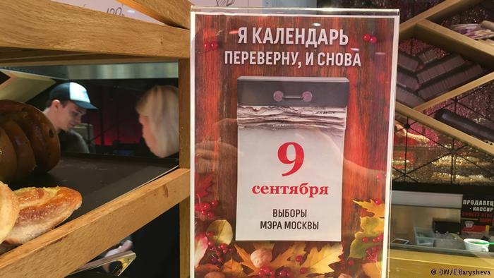 რუსეთში დღეს მუნიციპალური არჩევნები იმართება