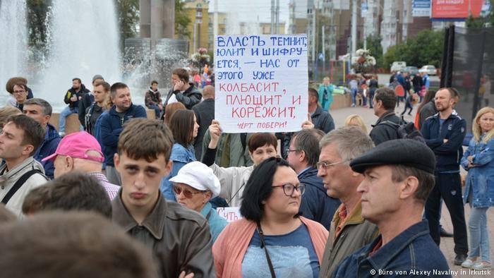 რუსეთში საპენსიო რეფორმების წინააღმდეგ აქციების მონაწილეებს აკავებენ