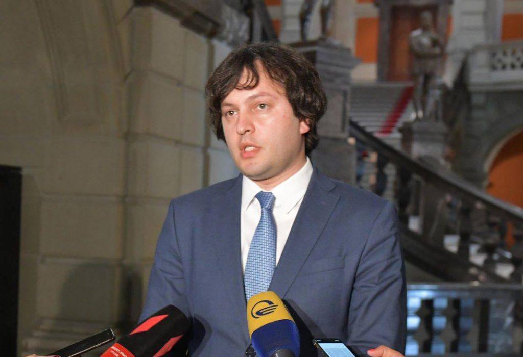 Irakli Kobakhidze - Draft on marijuana consumption does not leave any space for speculation