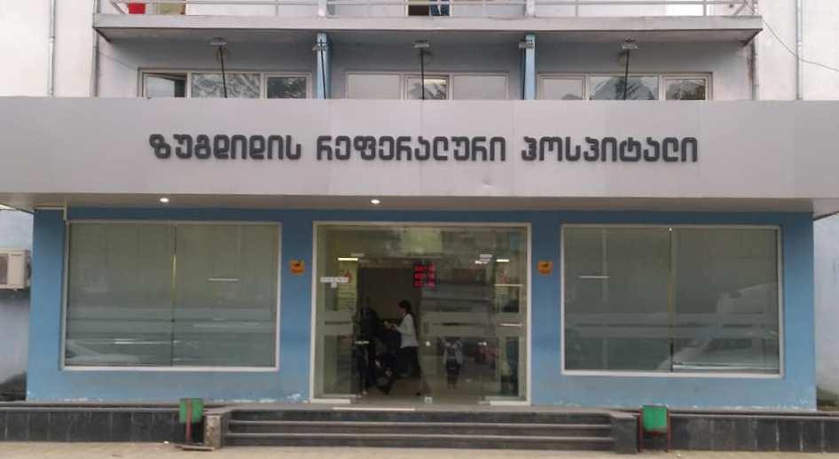 Молодой человек, пострадавший в результате взрыва в Поти, скончался в Зугдидском реферальном госпитале