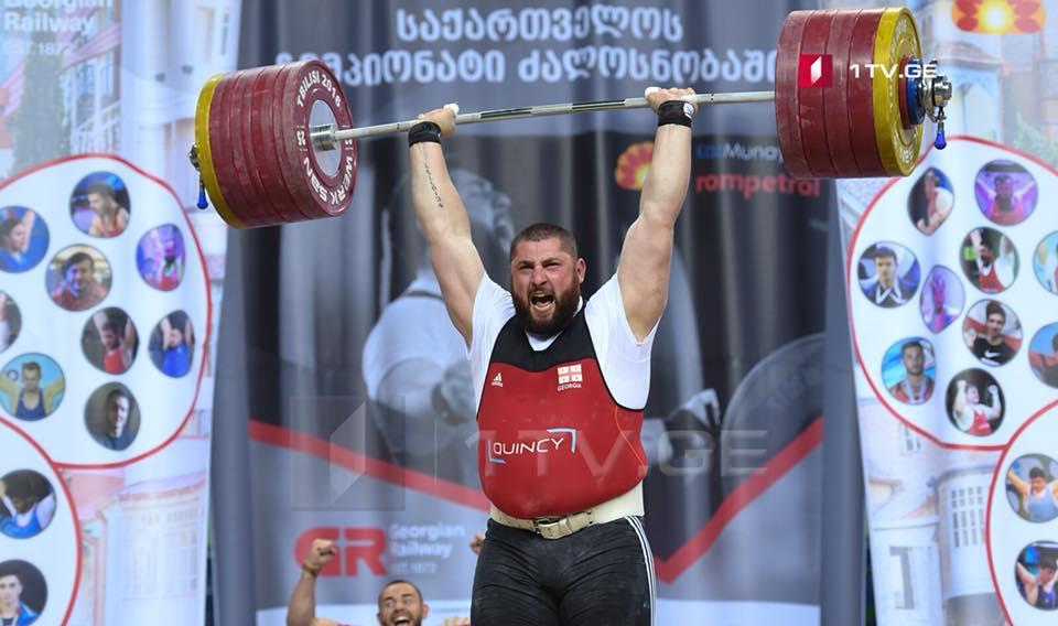 Lasha Talakhadze beats World Record