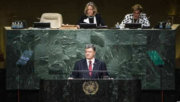 Петр Порошенко - Россия врёт в промышленном масштабе о том, что Украина и Грузия «сами напали на себя»
