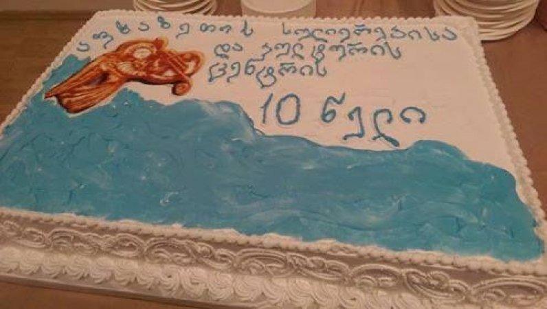 გალერეა - აფხაზეთის სულიერების და კულტურის ცენტრი 10 წლისაა