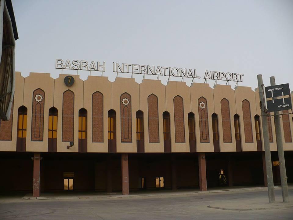 Իրաքում Բասրայի օդանավակայանի վրա իրականացվել է հարձակում