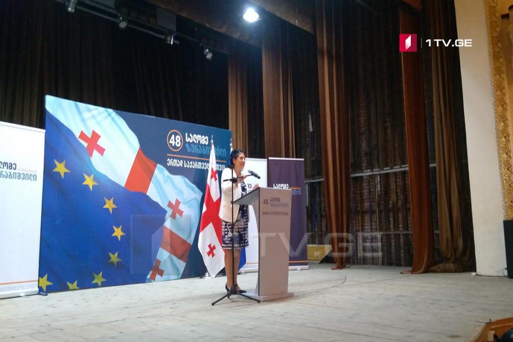 Salome Zurabishvili held a meeting in Martvili
