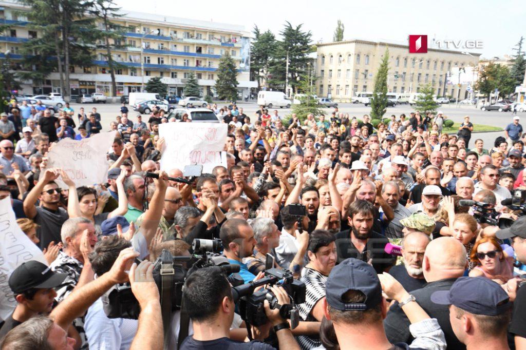 Protest rally in Gori