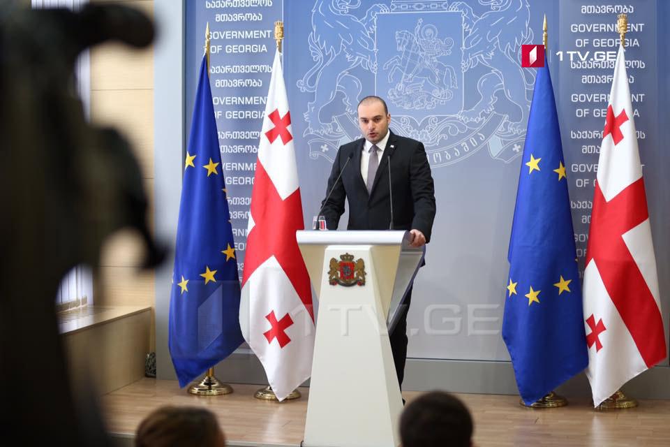 Мамука Бахтадзе - Культивация конопли будет строго регламентирована