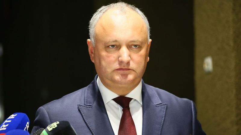 Молдовa aхaдa инaпынҵaқәa aaнкылоуп