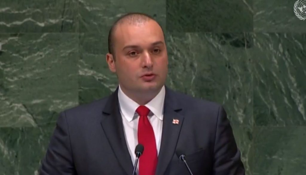Mamuka Bakhtadze -  I would like to address our Abkhaz and Ossetian compatriots: Georgia's every success is your success!