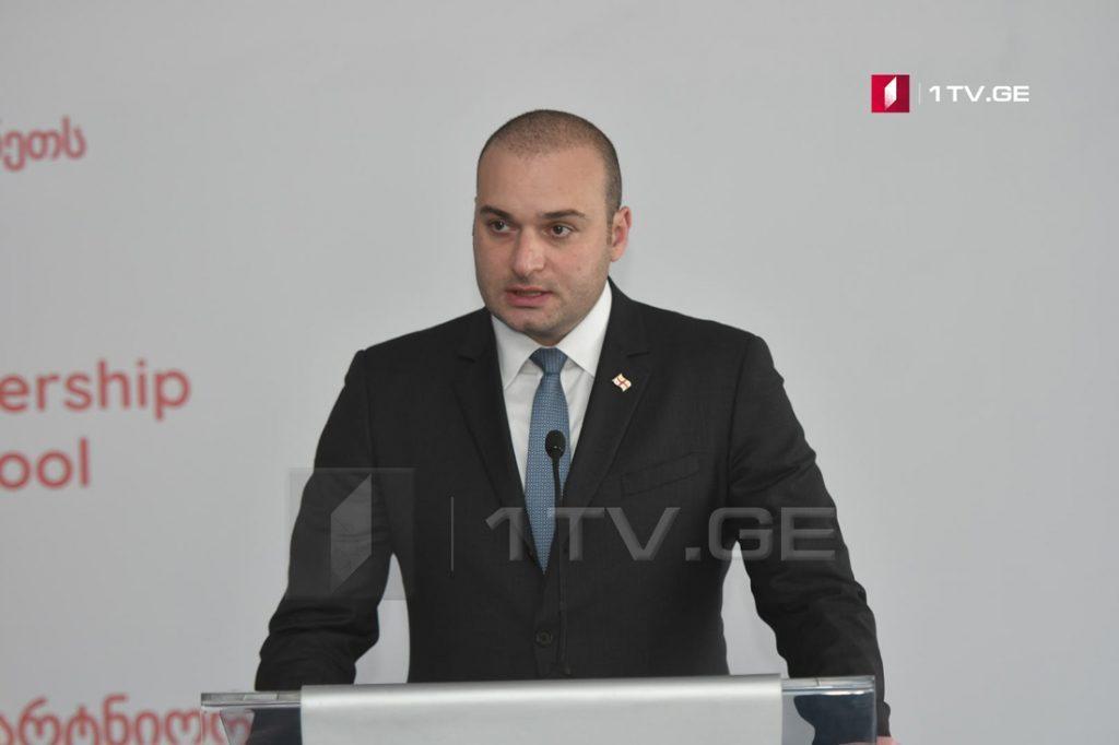 Мамука Бахтадзе - Россия является агрессором, она приняла решение о вторжении в Грузию и начала военные операции