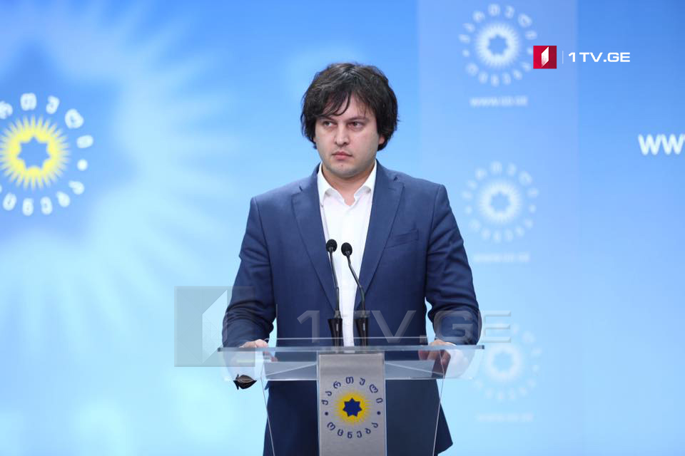 «Ազգային շարժումը» ընտրություններին կստանա պատասխան, այդ թվում Ռուսաստանին Վրաստանի երկու պատմական տարածաշրջանների փոխանցման համար