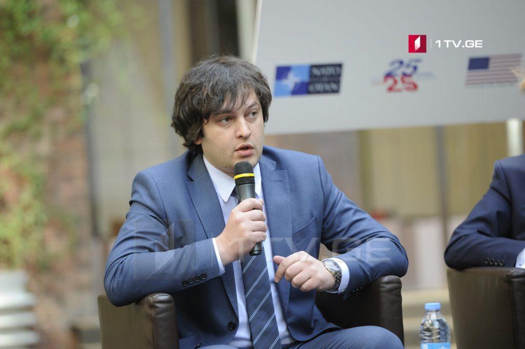 Ираклий Кобахидзе – Мы верим, что Грузия стоит на правильном пути