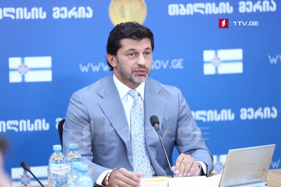 Мэрия Тбилиси планирует выделить парковочные места для лицензированных такси