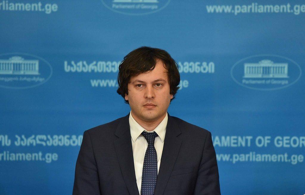 Ираклий Кобахидзе - Трехмесячная работа следственной комиссии завершилась также, как и в свое время завершилось следствие