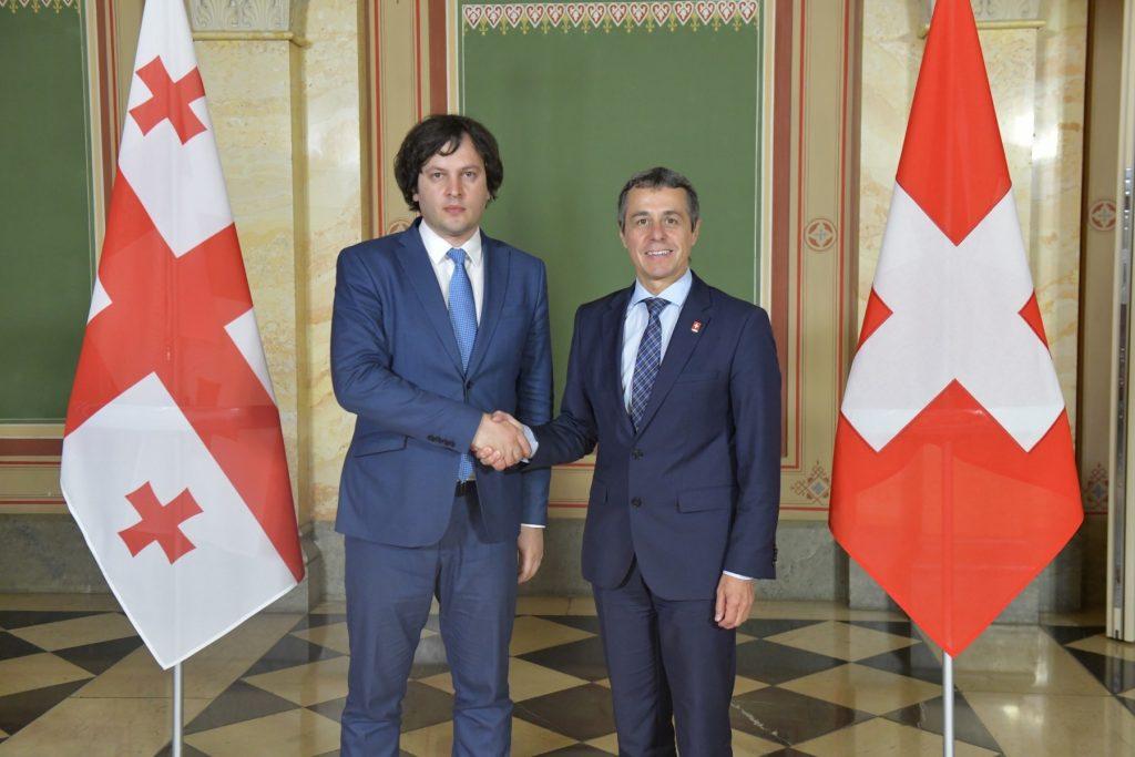 Իրակլի Կոբախիձեն հանդիպել է Շվեյցարիայի Համադաշնության արտաքին գործերի դաշնային դեպարտամենտի տնօրենին