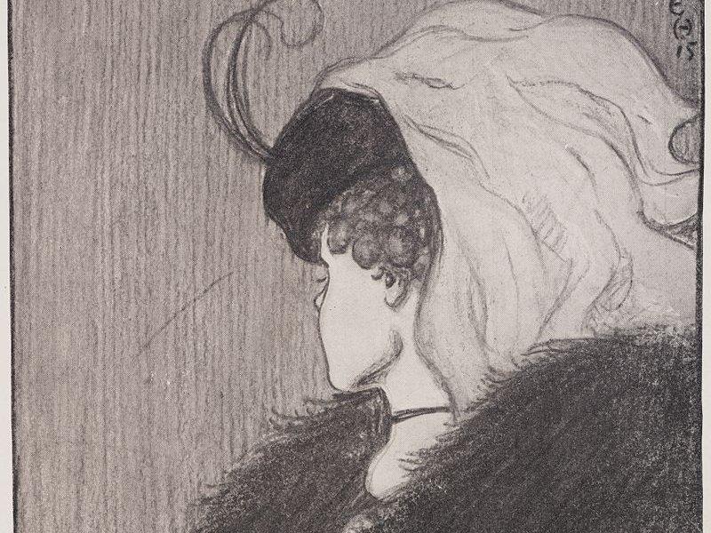 ოპტიკური ილუზია, რომლის აღქმაც ასაკზე დამოკიდებული აღმოჩნდა