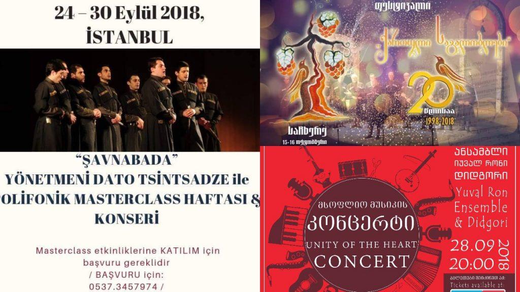 """#ჩაკრულო - ქართული ტრადიციული საეკლესიო საგალობლების ფესტივალი """"ქართული საგალობლები"""" 20 წლისაა!"""