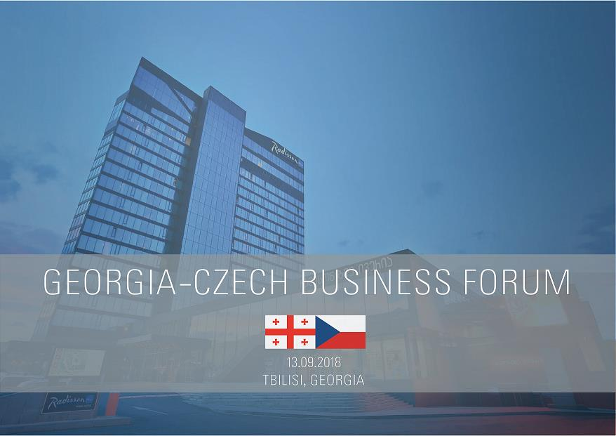 თბილისში დღესსაქართველო-ჩეხეთის ბიზნესფორუმი გაიმართება