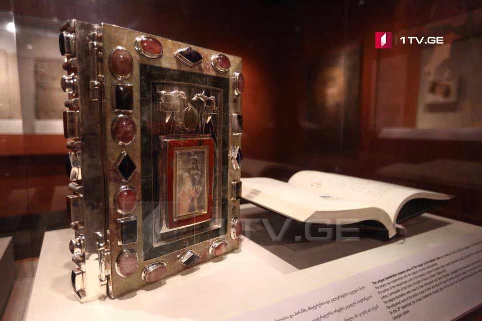 """საქართველოს მუზეუმში მოქანდაკე გუჯიამაშუკელის მიერ""""ვეფხისტყაოსნის"""" ხელნაწერისთვის შექმნილიჭედური ყდის პრეზენტაცია გაიმართა [ფოტო]"""