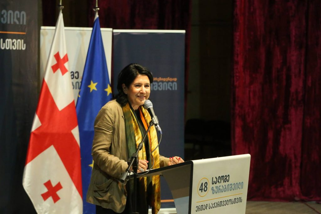 Саломе Зурабишвили встретилась с населением в Самцхе-Джавахети