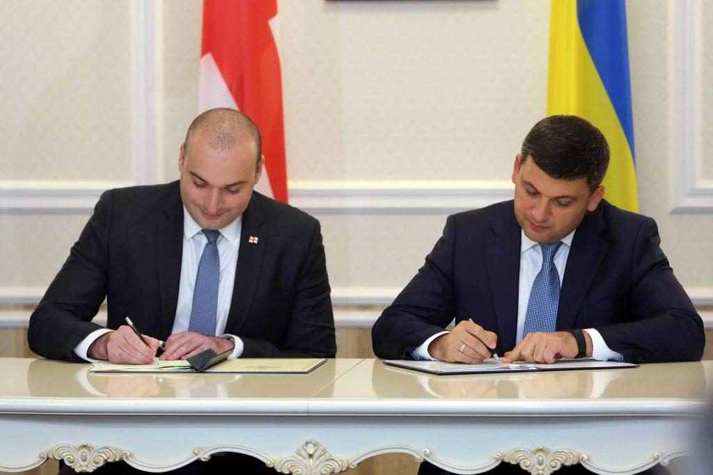 Visa-free travel launched between Georgia and Ukraine