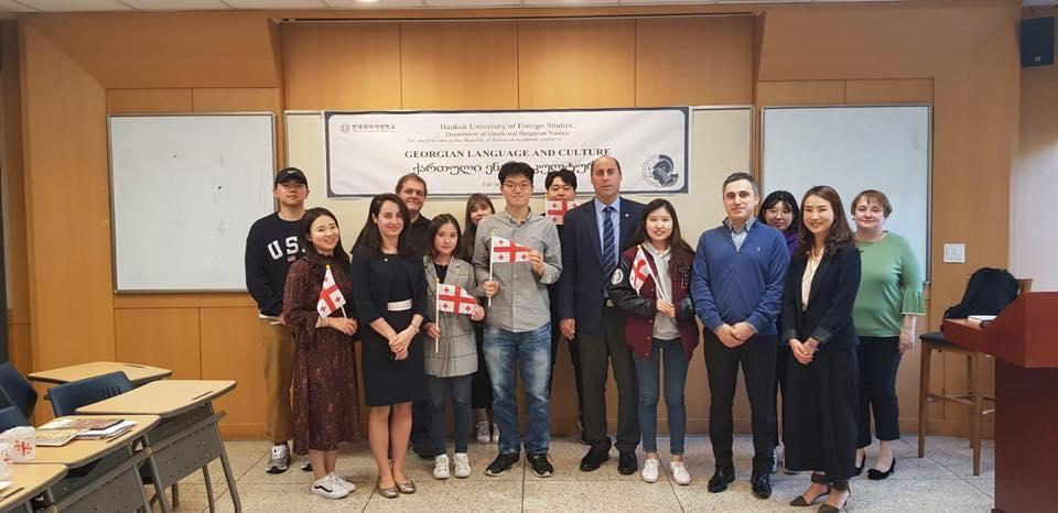 Course of Georgian language opened in South Korea