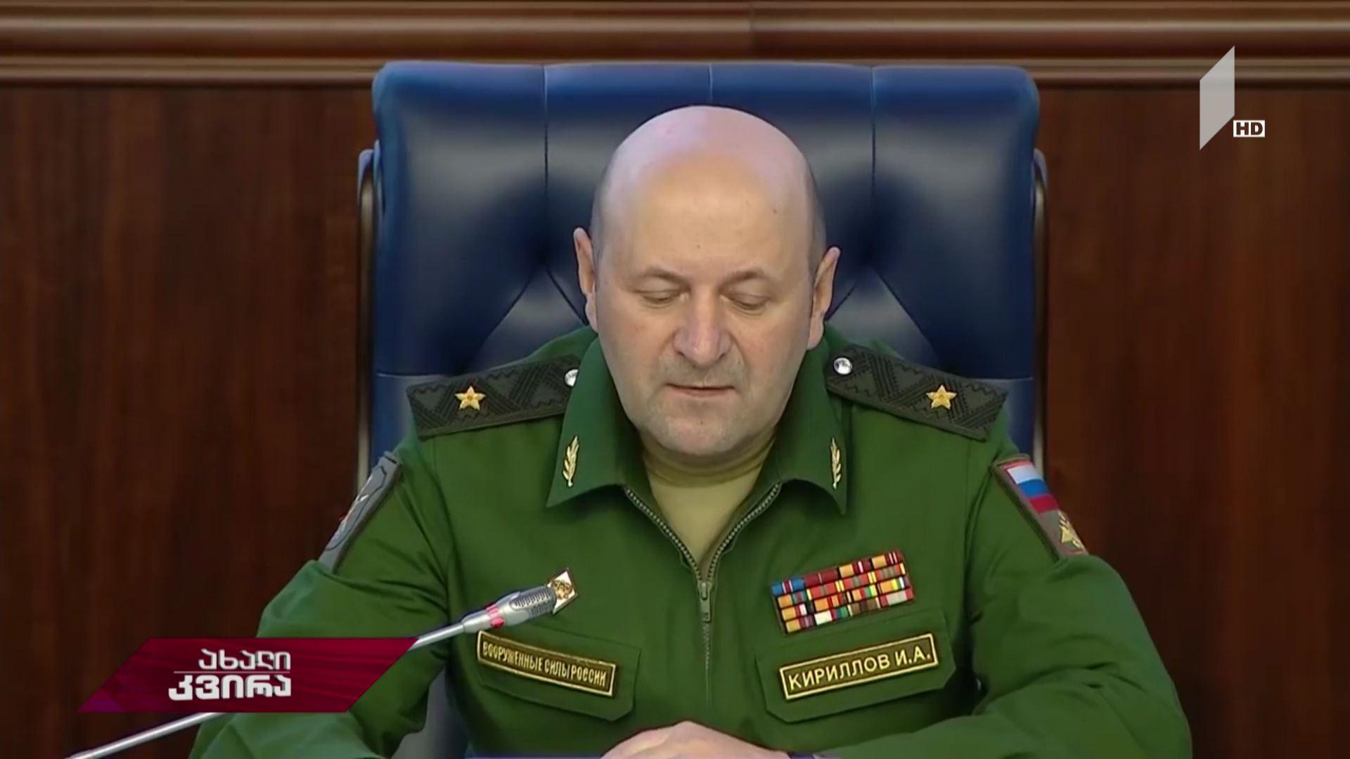 """რუსეთის """"კუნთოვანი"""" სიურპრიზები"""