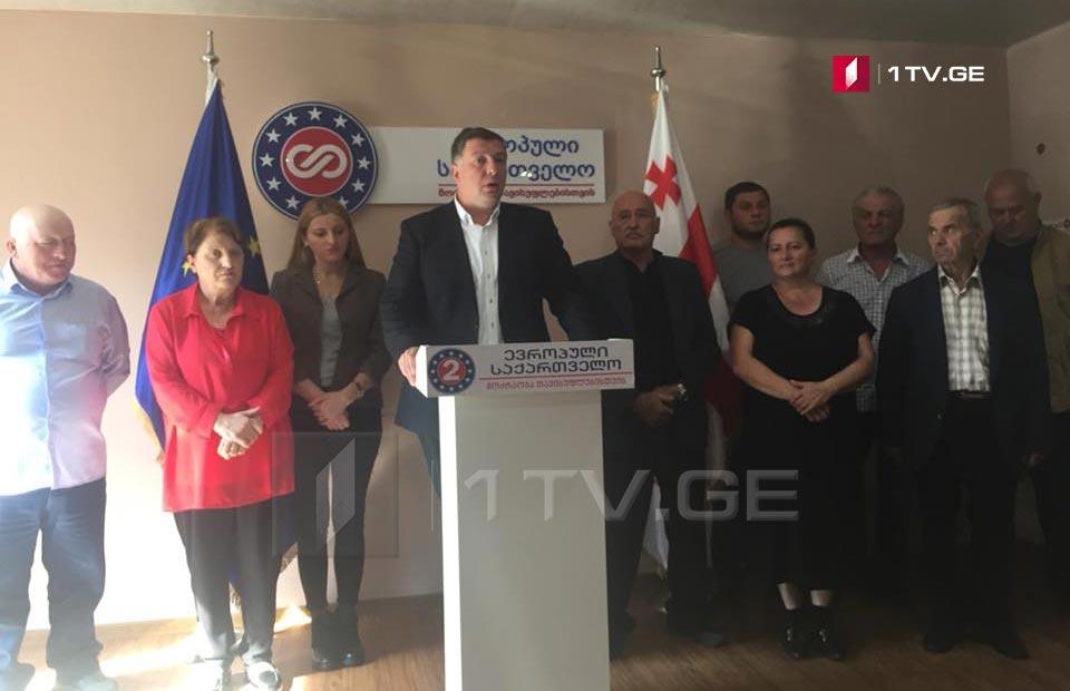 """გიგი უგულავა აცხადებს, რომ ლანჩხუთში """"ქართული ოცნების"""" რამდენიმე მხარდამჭერი """"ევროპულ საქართველოს"""" შეუერთდა"""