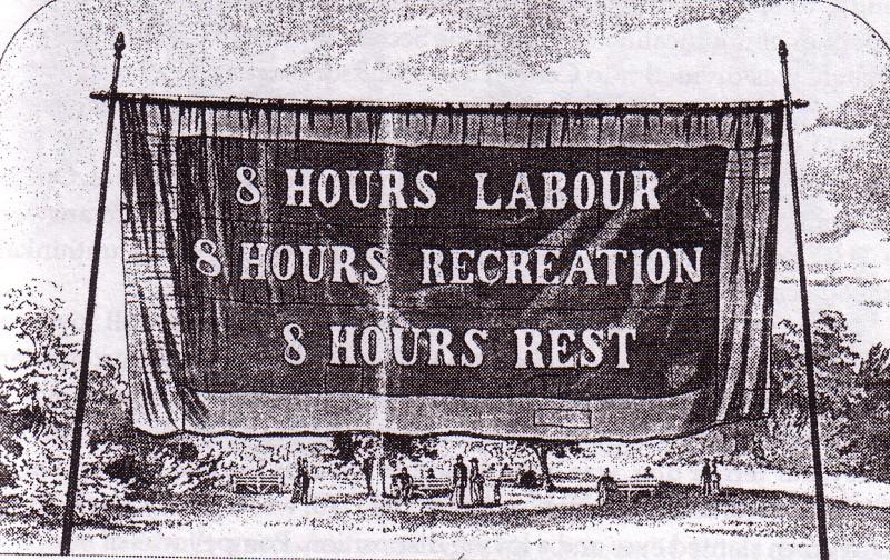 სამუშაო საათების პოლიტიკა საქართველოსა და მსოფლიოში