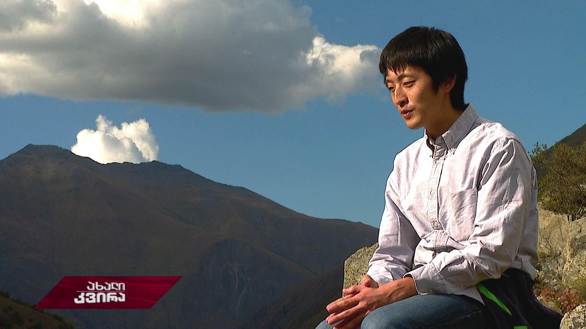 ვაჟა-ფშაველას იაპონელი მკვლევარი