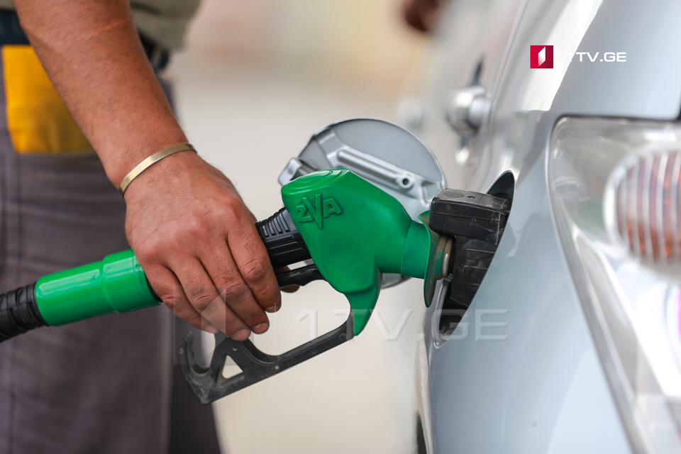 Inspection of petrol stations to begin starting November across Georgia