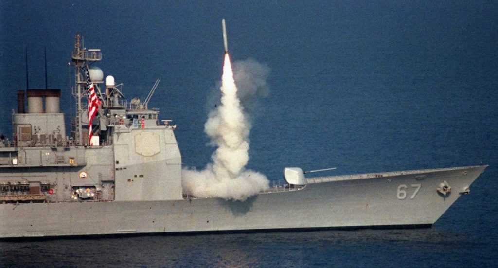 აშშ-მა უახლესი ფრთოსანი რაკეტა Tomahawk Block IV  წარადგინა