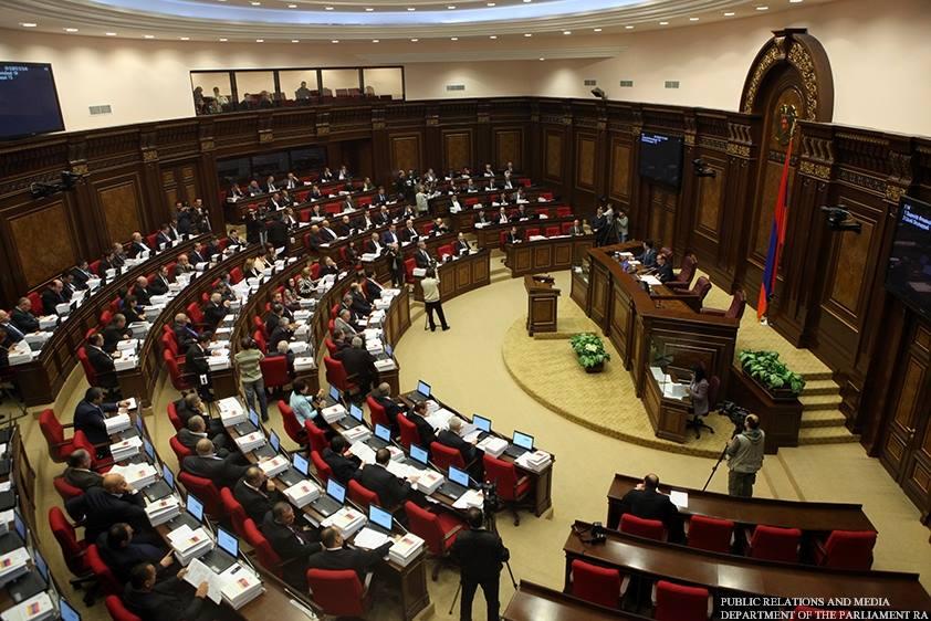 Հայաստանի խորհրդարանը չընտրեց վարչապետի