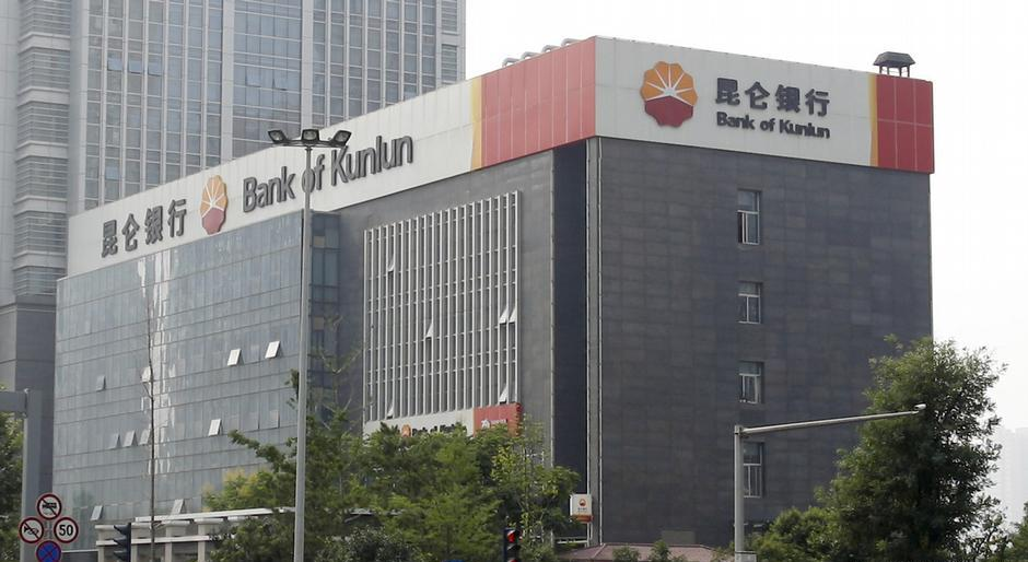 The Wall Street Journal - ჩინეთი ირანიდან ნავთობის იმპორტზე უარს ამბობს