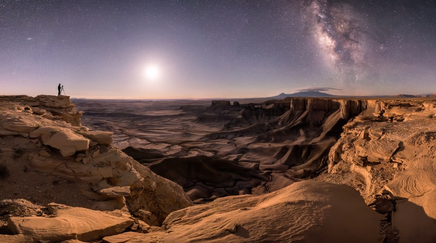 წლის საუკეთესო ასტრონომიული ფოტოები, რომლებიც ცოტა ხნით დაგავიწყებთ ყოველდღიურობას