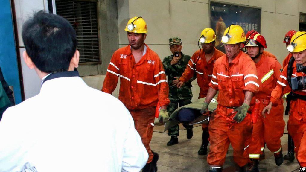 ჩინეთის მაღაროში 20 ოქტომბერს, აფეთქების გამო დაწყებული სამაშველო ოპერაცია დასრულდა