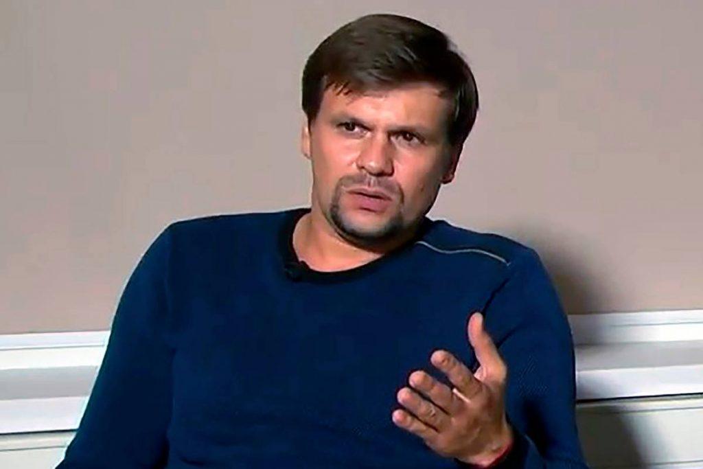 """საგამოძიებო ცენტრი """"დოსიე"""" - სკრიპალების მოწამვლაში ეჭვმიტანილი ანატოლი ჩეპიგა ვიქტორ იანუკოვიჩის რუსეთში ევაკუაციის ოპერაციაში მონაწილეობდა"""