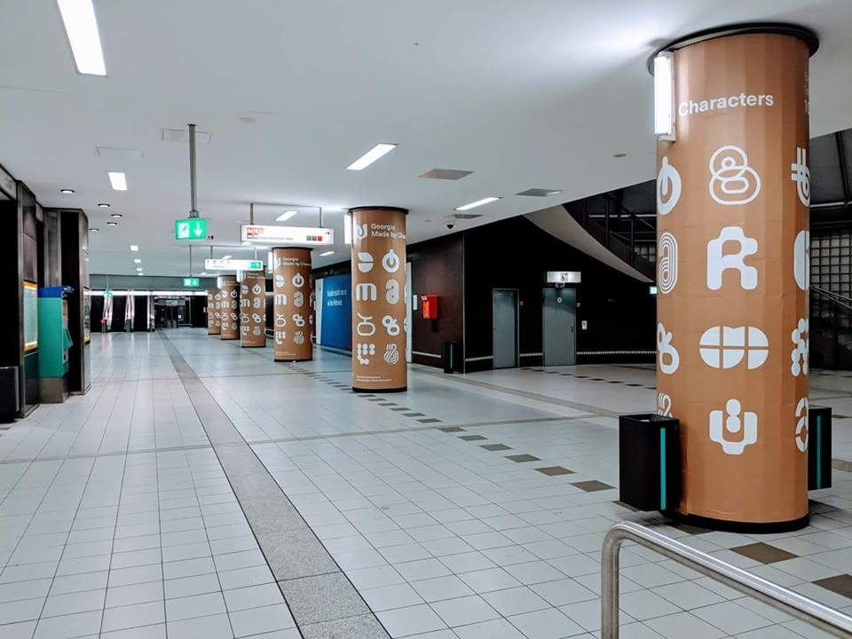 Posters on topic of Georgian language decorating Subway Stations in Frankfurt