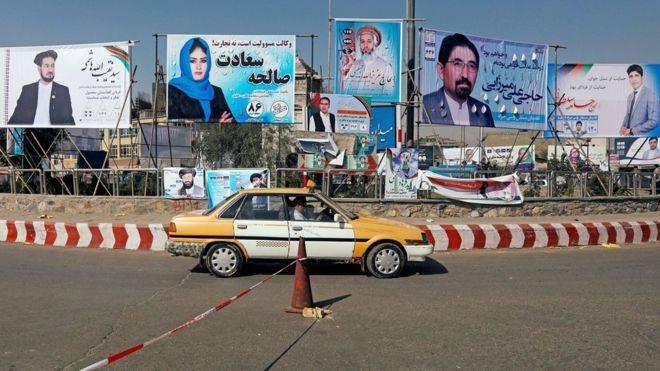 ავღანეთში თვითმკვლელმა ტერორისტმა დეპუტატობის კანდიდატის მხარდასაჭერ აქციაზე აიფეთქა თავი