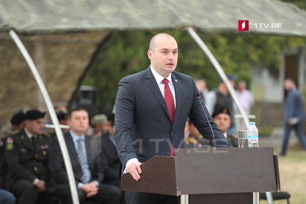 Мамука Бахтадзе – Отныне воздушное пространство Грузии будет более защищенным и эффективно контролируемым