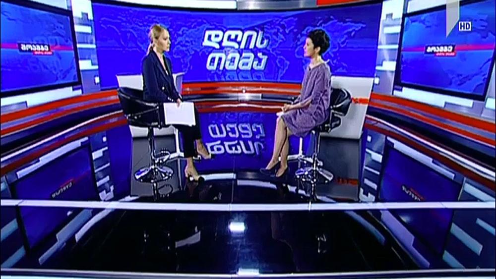 """#დღისთემა """"მოამბის"""" შეკითხვებს იუსტიციის მინისტრმა, თეა წულუკიანმა უპასუხა"""