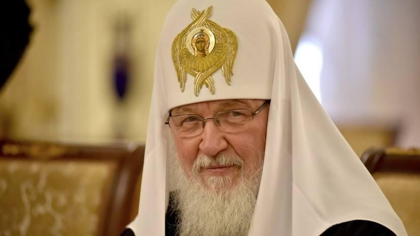 Российский патриарх призвал православный мир к рассмотрению проблемы Украинской церкви