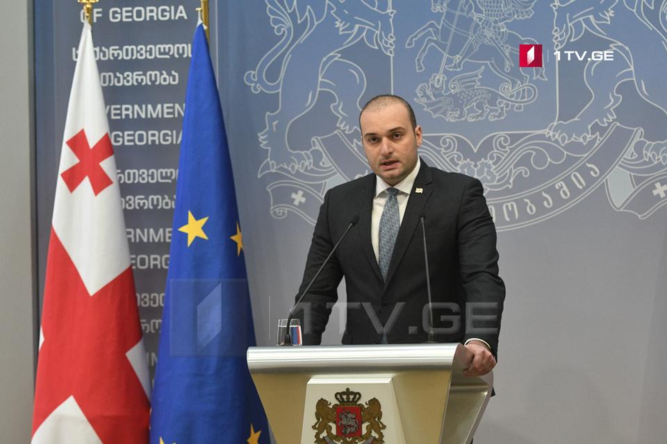 Мамука Бахтадзе – В 2019-2020 годах 7 526 военнослужащим увеличат зарплату в соответствии со званием