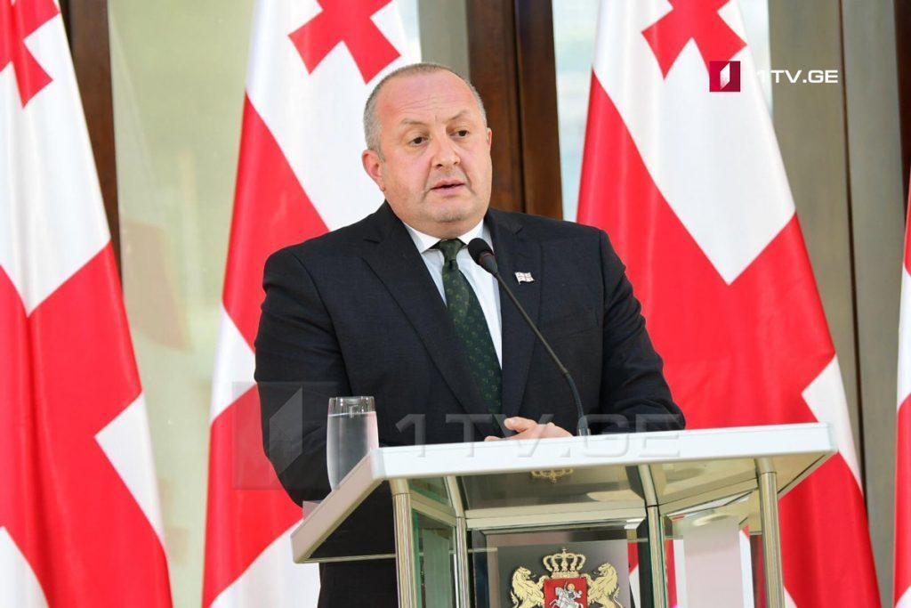 Георгий Маргвелашвили - Уверен, что грузинская дипломатия еще не раз принесет родине еще множество побед на международной арене
