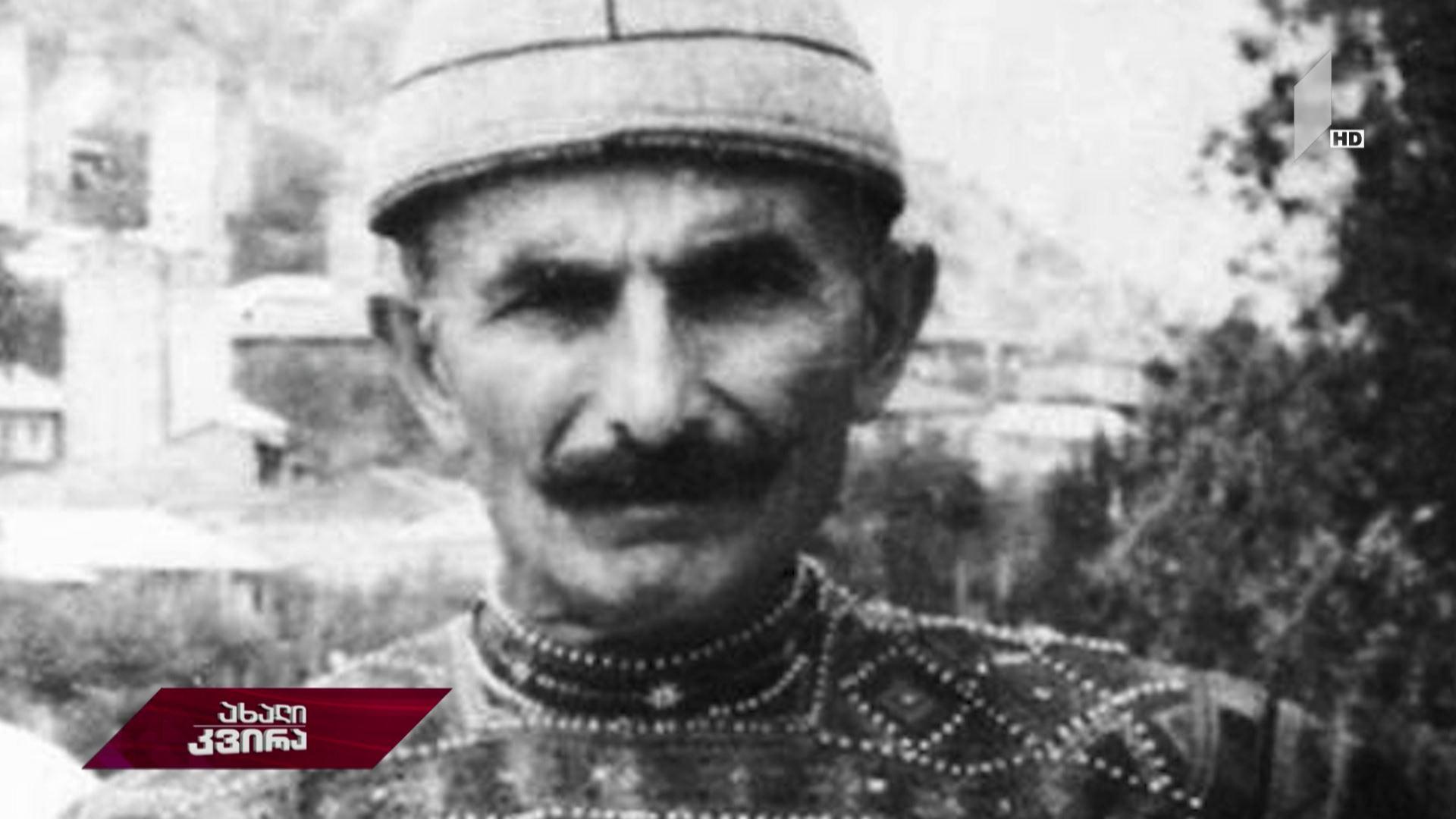ივანე წიკლაურის 100 წლის იუბილე
