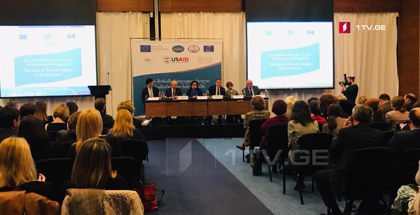 """თბილისში კონფერენცია """"ქალ მოსამართლეთა როლი სასამართლო სისტემაში"""" მიმდინარეობს"""