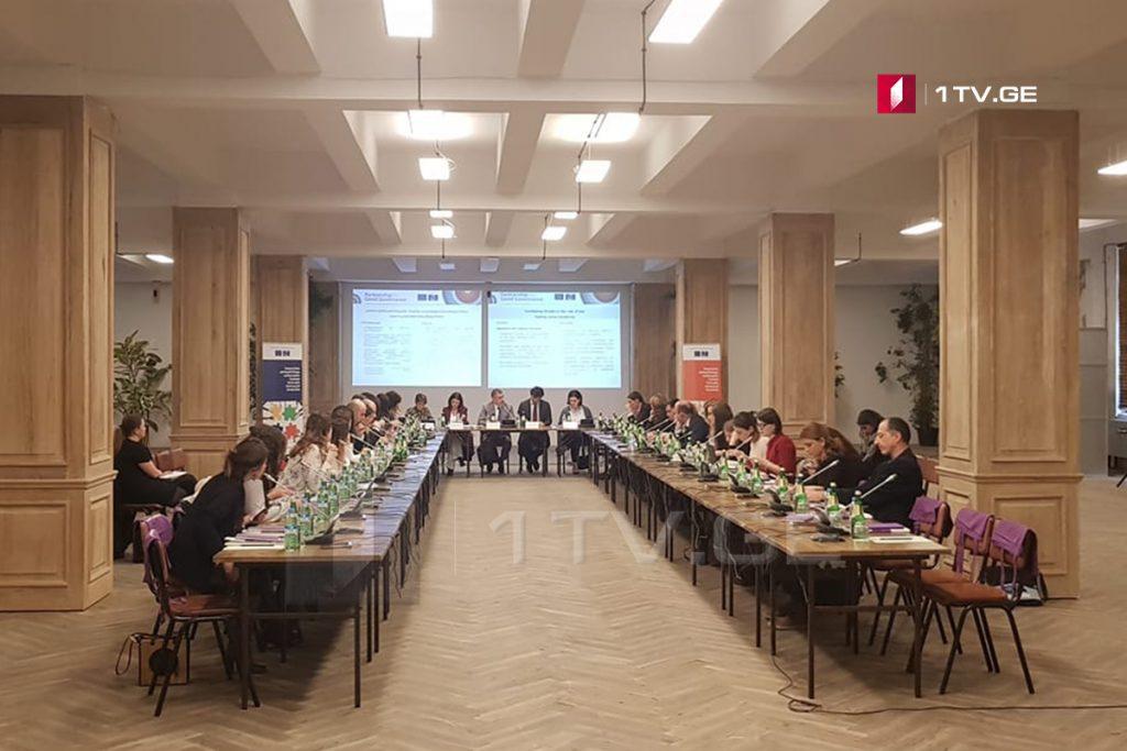 ევროპის საბჭოსა და ევროკავშირის წარმომადგენლობამ 2015-2018 წლებში საქართველოში განხორციელებული პროექტების შედეგების პრეზენტაცია გამართა