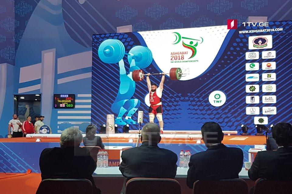 Laşa Talaxadzenin üç qızılı və yeddi rekordu - Axşabad 2018