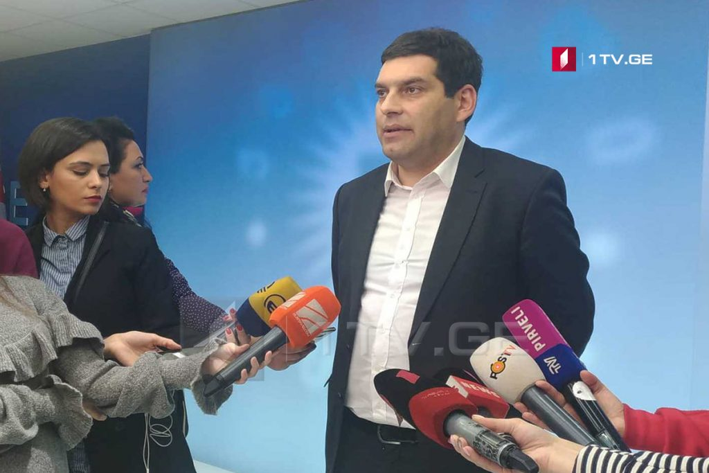 GD member Beka Davituliani calls on int'l organisations to assess UNM's anti-democratic call